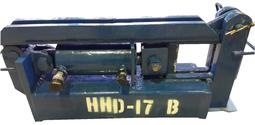 HHD-17B